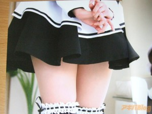Example of a real zettai ryouiki